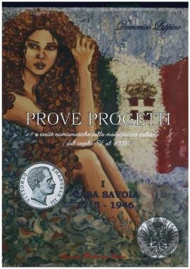 PROVE PROGETTI - I CASA SAVOIA