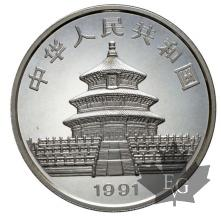 CINE-1991-10 YUAN-1 ONCE PROOF