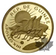 REPUBLIQUE DE GUINÉE-1970-2000 FRANCS-KM30-PROOF