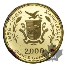 REPUBLIQUE DE GUINÉE-1969-2000 FRANCS-KM18-PROOF