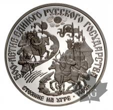RUSSIE-1989-150 ROUBLES-PLATINE-PROOF