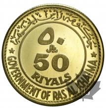 EMIRATES ARABES UNI-RAS AL KHAIMAH-1970-50 RYALS-PROOF
