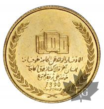 LUXEMBOURG-1970-MEDAILLE EN OR-PRESIDENT KADHAFI-SUP