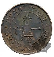 HONG KONG-1866-1 CENT-FDC