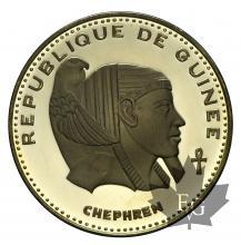 REPUBLIQUE DE GUINÉE-1970-5000 FRANCS-CHEPHREN-PROOF