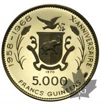 REPUBLIQUE DE GUINÉE-1970-5000 FRANCS-CLEOPATRE-PROOF