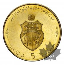 TUNISIE-1973-1393-5 DINARS-PROOF
