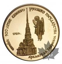 RUSSIE-1990-50 ROUBLES-PROOF