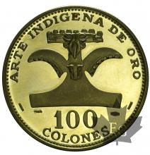 COSTA RICA-1970-100 COLONES-PROOF