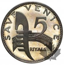 AJMAN-1971-5RIYALS-PROOF