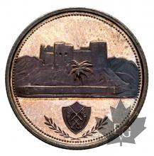 FUJAIRAH-1970-1 RIYAL-PROOF