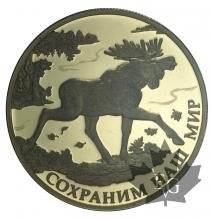 RUSSIE-2015-200 ROUBLES-1 OZ-PROOF