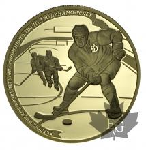 RUSSIE-2013-200 ROUBLES-1 OZ-DYNAMO HOCKEY-PROOF