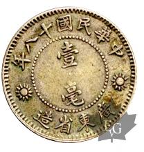 CHINE-1929-10 CENTS-KWANGTUNG-PCGS AU55