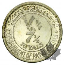 EMIRATES ARABES UNI-RAS AL KHAIMAH-1970-7 1/2 RYALS-PROOF