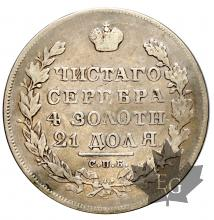 RUSSIE-1830-Rouble-TB