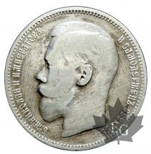 RUSSIE-1896-Rouble Paris-TB