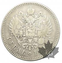 RUSSIE-1892-Rouble-TB