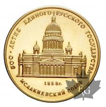 RUSSIE-1991-50 ROUBLES-PROOF