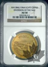 EGYPTE-1964-5 POUNDS-NGC-AU 58-SUP