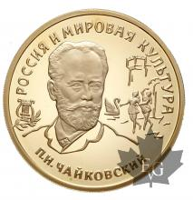RUSSIE-1993-100 ROUBLES-PROOF