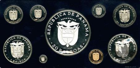 PANAMA-1975-PROOF SET-SÉRIE BE