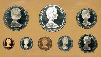 COOK ISLANDS-1979-PROOF SET-SÉRIE BE