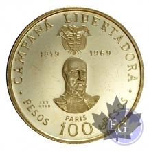 COLOMBIE-1969-100 PESOS-PROOF