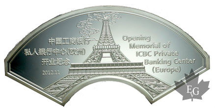 CHINA-Médaille argent Commemorative-2012-PROOF