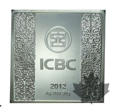 CHINA-Médaille ag Commemorative-2012-year of Dragon-ICBC-PROOF