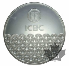 CHINA-Médaille ag Commemorative-2012-God of Wealth-ICBC-PROOF