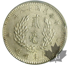 CHINE-1929-(Year 18) 20 cents-PCGS AU 58