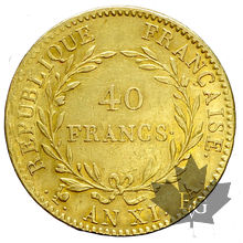 FRANCE-ANXI A-40 FRANCS-Sans Olive-Tranche B-SUP