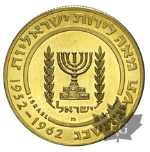 ISRAEL-1962-100 LIROT-PROOF