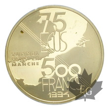 FRANCE-1994-500 FRANCS TUNNEL SOUS LA MANCHE-PROOF