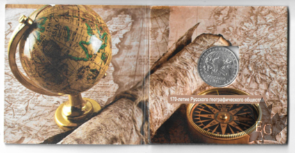 RUSSIE-2015-5-RUBLES-FDC-Sous blister