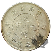 CHINA-1911-50 CENTS-YUNNAN-Superbe