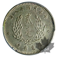 CHINA-20 CENTS-Year 18 (1929)-PCGS AU