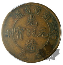 CHINA-1902-06-10 CASH-HUNAN-PCGS XF40 Y#112