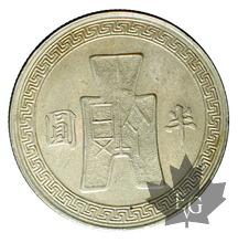 CHINE-1942-50 CENTIMES Year 31-SUP