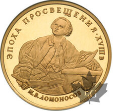 Russie-1992-100 Roubles gold-Lomonosov-PROOF