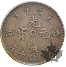 CHINE-Kiangsu - Chingkiang 10 Cash, ND, (1905)-PCGS VF35