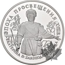 RUSSIE-1992-25 ROUBLES-Catherine the Great-PCGS PROOF 68