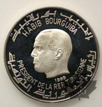 TUNISIE-1969-1 DINAR-PROOF