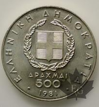 GRECE-1981-500 DRACME-PROOF