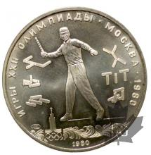 RUSSIE-1980-5 RUBLES-PROOF