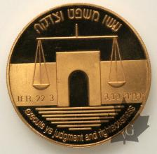 ISRAEL-1992-10 NEW SHEQALIM-PROOF