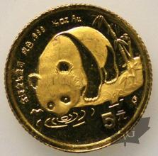 CHINE-1987-5 YUAN-PROOF