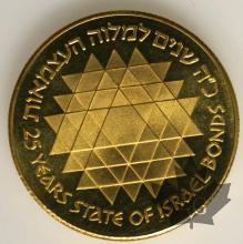 ISRAEL-1975-500 LIROT-PROOF