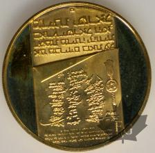 ISRAEL-1973-200 Lirot-PROOF